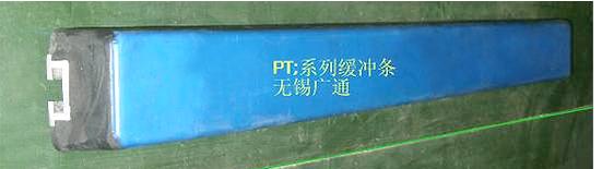 PT系列缓冲条